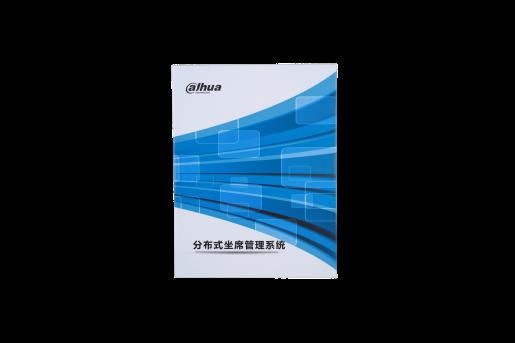分布式管理系统DH-DSMS-SOFT