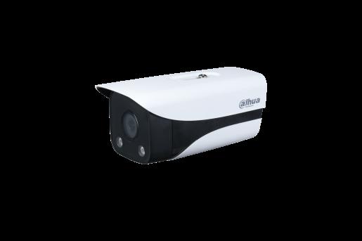 高清(400万像素)全彩暖光定焦枪型网络摄像机